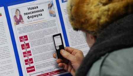 """Александр Шустов: """"Евразиялык пенсия"""": жыңы эрежелер боюнча төлөмгө кимдер талапкер боло алат?"""