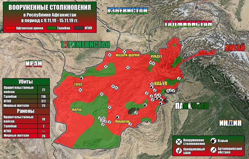 Талибы захватили район в Забуле – сводка боевых действий в Афганистане