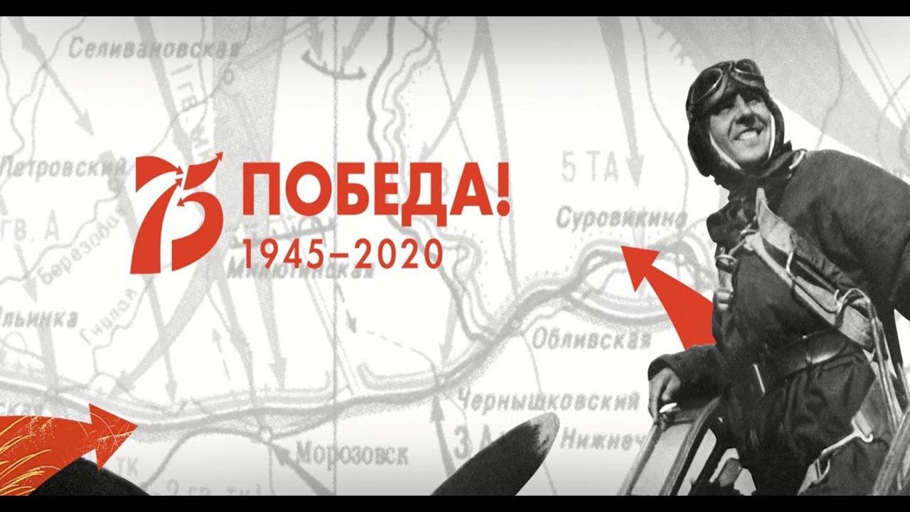 Бахтиер Эргашев: Наш долг — хранить память о подвиге воинов-победителей