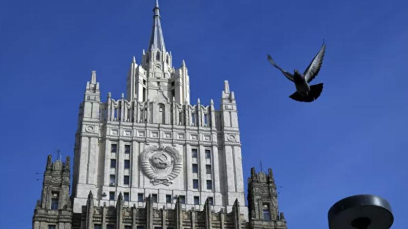 МИД России прокомментировал активность лабораторий США в странах СНГ