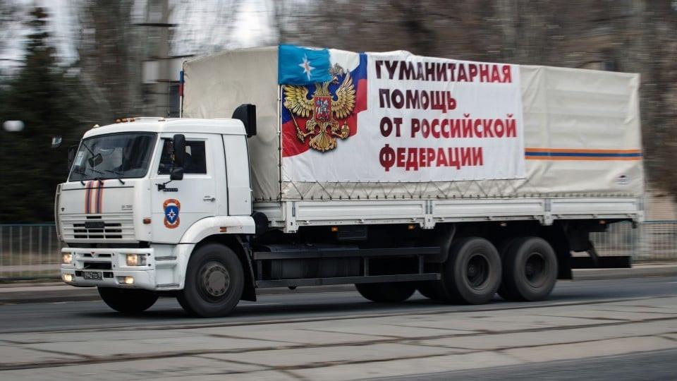 Россия окажет гуманитарную помощь Киргизии