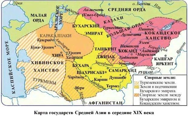 Об истории Кокандского ханства: зарождение