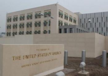 Посольство США в КР нарушает налоговое законодательство?