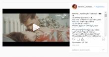 Қос жігітпен сүйіскен Жолдыбаева елдің қызу талқысына түсті (видео)
