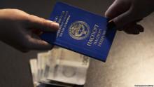 Өлкөдө паспорт тендери боюнча үч аткаминер кармалды