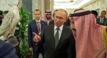 Путин Сауд Аравиянын королуна кыргызстандык мүнүшкөрдүн шумкарын белек кылды