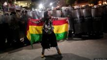 Боливиянын президенти отставкага кетерин жарыялады