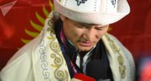 Азия чемпиону болгон Жолдошбеков көзү эмнеге көрбөй жатканын айтты