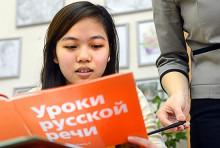 В Астрахани стартует он-лайн школа русского языка  для преподавателей из стран Прикаспия и Центральной Азии