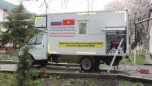 В город Жалал-Абад прибыла мобильная лаборатория