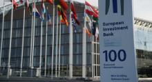 Кыргызстан Европа банкынан 150 млн. доллар алуу боюнча сүйлөшүп жатат