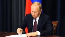 Даниил Кислов: Сегодня Владимир Путин подписал очень важный указ
