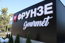 """Бишкек: COVID-19 """"Фрунзе"""" дүкөнүнүн сатуучусунан табылды"""
