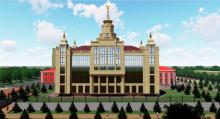 В Оше начали строить филиал МГУ. Как он будет выглядеть — эскизы