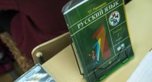 ВТОРОЙ ГОСУДАРСТВЕННЫЙ. 20 ЛЕТ НАЗАД РУССКИЙ ЯЗЫК В РЕСПУБЛИКЕ СТАЛ ОФИЦИАЛЬНЫМ
