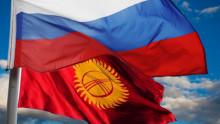 Россия окажет помощь Кыргызстану, направив группу из 51 медицинского работника, а также СИЗ и медпрепараты