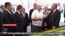 """""""Данияр, сен чынчыл адам экенсиң"""". Лукашенко менен Үсөновдун жолуккан видеосу"""