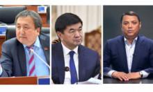 Возбуждены уголовные дела на Асылбека Жээнбекова, Райымбека Матраимова и Абылгазиева