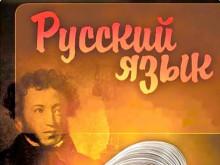 В Узбекистане к вопросам русского языка подходят по-восточному мудро