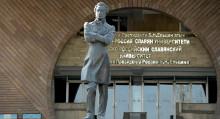При КРСУ начал работу Институт русского языка — функции и задачи
