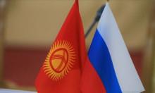 ИАЦ «Кабар»: Россия готова оказывать всестороннюю помощь Кыргызстану