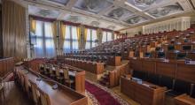 Президент ажыдаар болуп кетпеши үчүн 4 органды парламентке берүү сунушталды