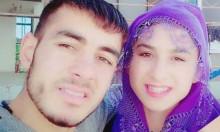 Влюбленную пару изнасиловали и убили родственники невесты