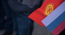 Россия берген 20 млн. доллар кайда? Финансы министринин жообу