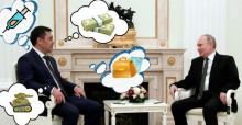 Визит Садыра Жапарова в Россию. Эксперты дают разные оценки