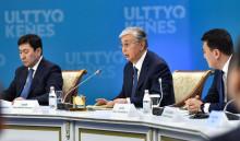 Касым-Жомарт Токаев выдвинул Ментальную  защиту  Казахстана