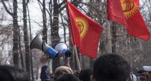 Бишкектин борборунда митинг өткөрүүгө тыюу салынды. Себеби