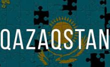 Почему латинизация опасна для казахского языка?