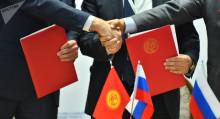 Россия построит девять школ в Кыргызстане