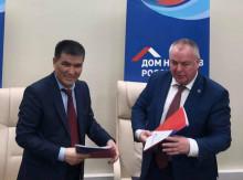 Кыргызстанец баллотируется в Госдуму от партии «Единая Россия»