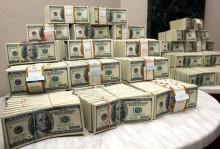 Россия перечислит Кыргызстану $10 млн для поддержки бюджета