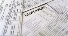 Министрлик: октябрдын соңунда жарык үчүн квитанция жаңы тариф менен чыгат