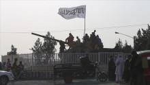 АНАЛИТИКА - Что означает для региона приход талибов к власти в Афганистане?