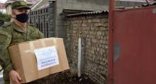 Российские военные оказали помощь малоимущей семье в Кыргызстане — фото