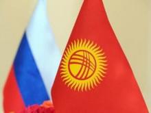 Россия увеличила беспошлинные поставки топлива в Кыргызстан