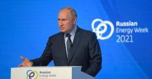 Путин заявил о стягивании террористов из Сирии и Ирака в Афганистан